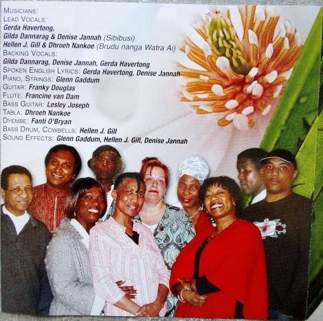 Sibibusi Hellen Gill and Friends2007 I-Tunes4b